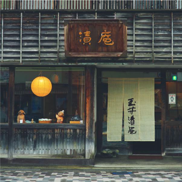玉井民友商店