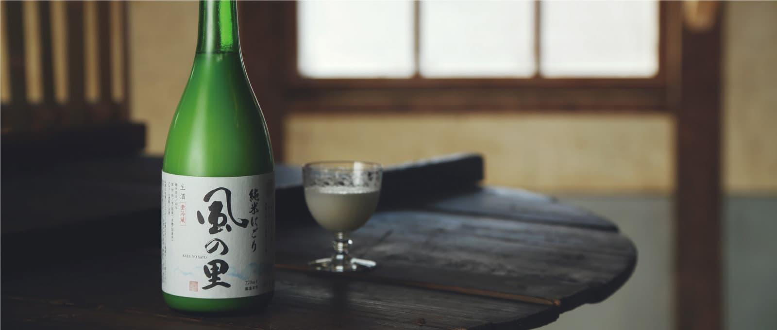 肱川の地酒